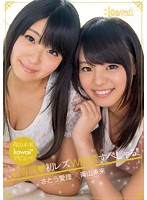 Aoyama Future Kawaii * Debut!Celebration Dedicating The First Lesbian W Ban Special! ! Aoyama Future Sato Airi