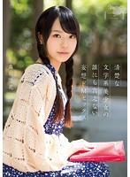 KAWD-585 - Darenimoienai Delusion De M Sex Morikawa Ryohana Of Neat Literary System Pretty