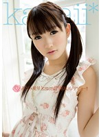 Watch South Ai-boshi Kawaii Exclusive AV Debut! !
