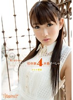 Image KAWD-608 Sensitivity Of Isle-chan Bing First Experience 4 Production Specials South Ai-boshi