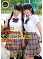 kawaii*high school ���?�?�����礭�ʥ��åѥ��ǥ��ȥ�������ˤ���Ͷ��JK �ײ椫�Τ� ��轲֤ߤ�