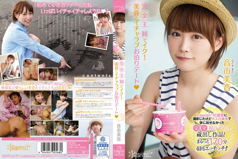 KAWD-668 Go Completely Subjective!Mio And Icharabu Staying Dating Sound City Mio