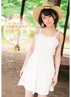 新人!kawaii*専属 自然に囲まれ生まれ育った天真爛漫女子大生 ひと夏の思い出に上京AVデビュー 久野せいな