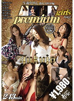 熟女大陸3P編 PREMIUM 生姦中出し 4時間 Vol 2