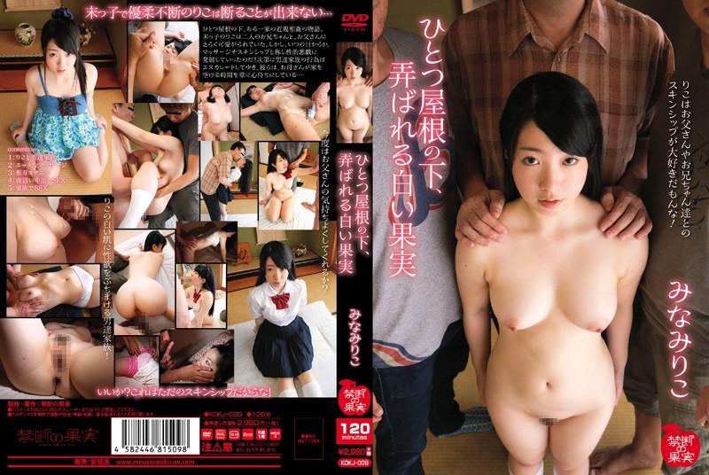 新人の企画女優を語ろう [転載禁止]©bbspink.com->画像>335枚