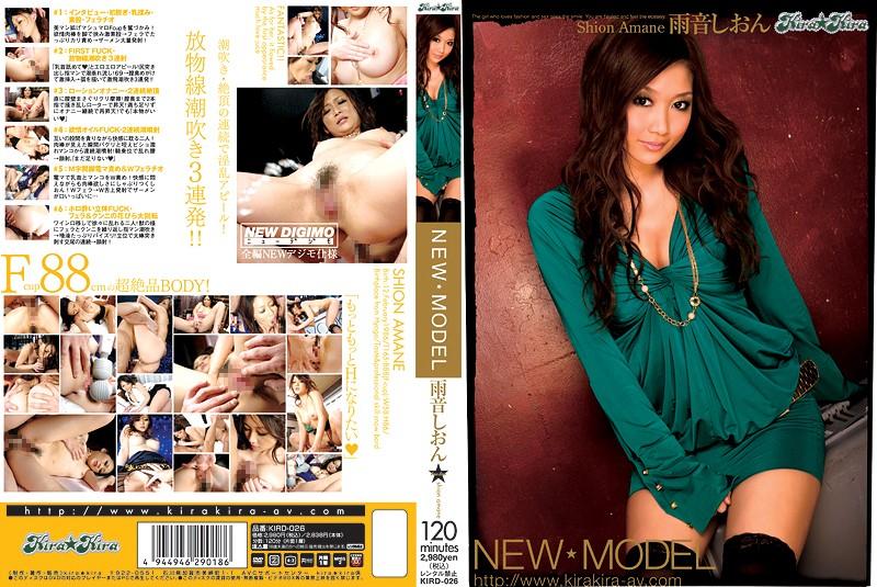 [KIRD-026] NEW☆MODEL KIRD