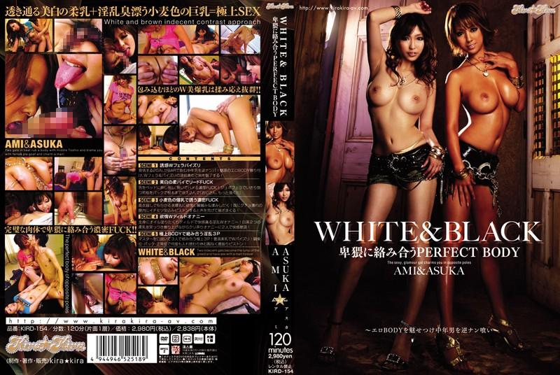[KIRD-154]  WHITE&BLACK 卑猥に絡み合うPERFECT BODY