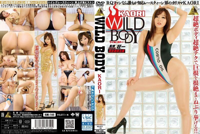 WILD BODY KAORI KMI-105