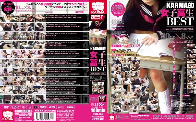 [KRBV-086] KARMA的 女子校生BEST