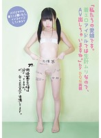 "[KTKL-007] ""This Is Our Daughter.Since The Wearing Erotic Idle Livelihood Impossible, It Will Put Out AV. ""byDQN Parents"