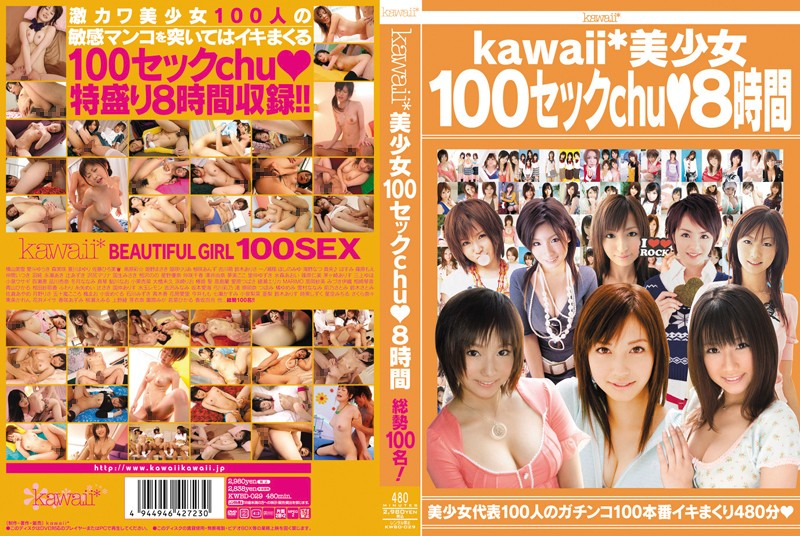 [KWBD-029] kawaii*美少女100セックchu◆8時間 横山美雪 kawaii