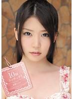 Image KWBD-075 Pretty Nanami ん Etchitchi 10 times!