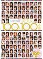 kawaii*������100��100����