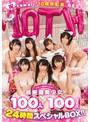祝kawaii*10周年記念BEST 10年の感謝を込めて超厳選美少女100人×100SEX 24時間スペシャルBOX!!