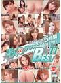 �ǿ�SSS���å��� BEST11