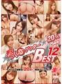 �ǿ�SSS���å��� BEST12 20��5����