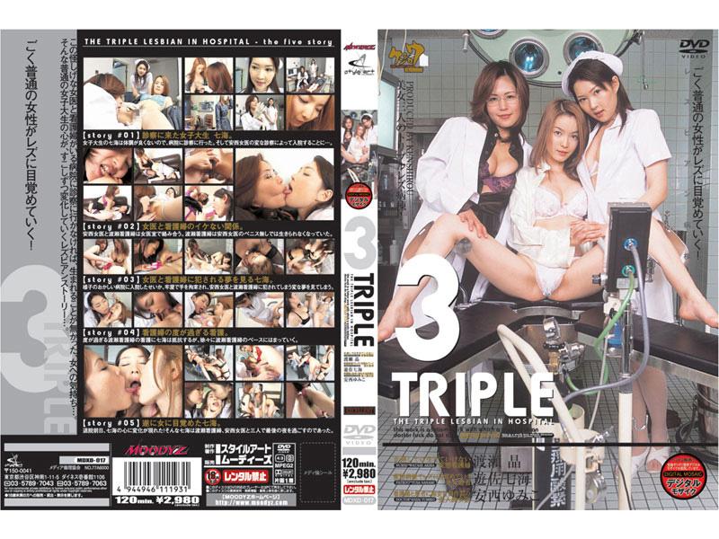 MDXD-017 Yumiko Anzai Nanami Yusa TRIPLE Akira Watase - yumiko anzai, Nurse, nanami yusa, Lesbian, Akira Watase