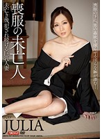 MDYD-727 - JULIA Busty Housewives That After The Death Of The Widow Mourning Her Husband Continue To Be Committed