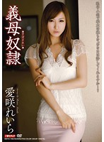 Watch Slave Mother in Law - Chihiro Hara