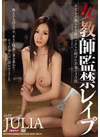 MDYD-809 - 3 Days Of JULIA Young Wife Continued To Be Squid Students Occupied The Female Teacher Rape Home Confinement