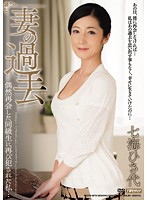 MDYD-873 - I ... Nanami Hisa-dai perpetrated again classmate you past reunion chance of wife