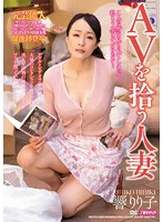 MDYD-929 - Married Sound Ririko Pick Up AV