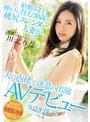 結婚5年目 神戸に住む30歳の桃尻スレンダー人妻が夫に内緒で...
