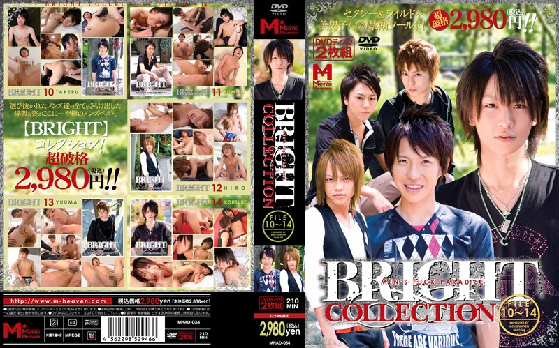 [MHAD-034] BRIGHT COLLECTION FILE 10〜14 Men's Heaven 日本成人片库-第1张