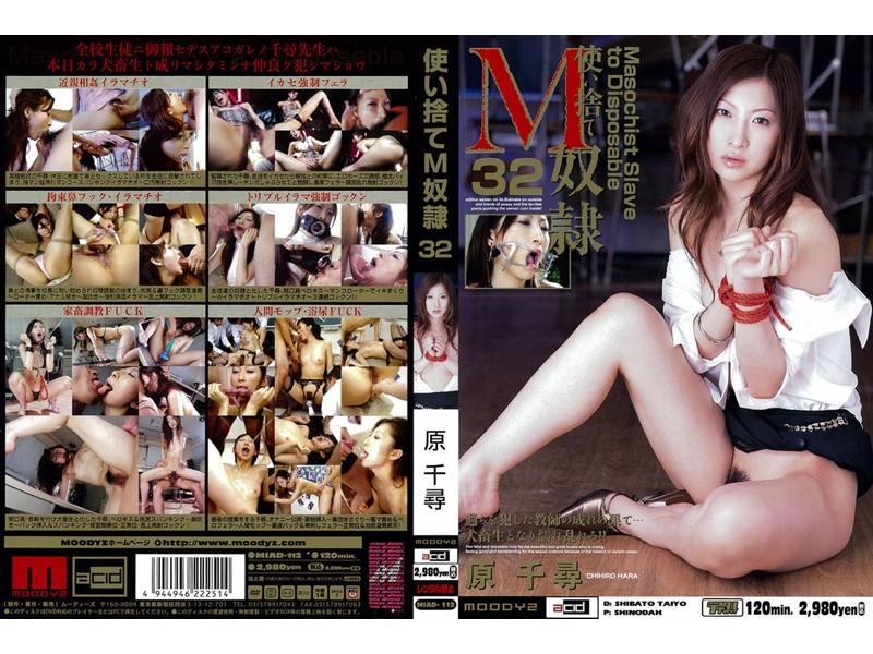 MIAD_112.jpg