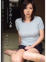 MIAD-487 - Yokoyama I Mirei Cheating Wives Indulge In The Pleasures Of Fall Yuku