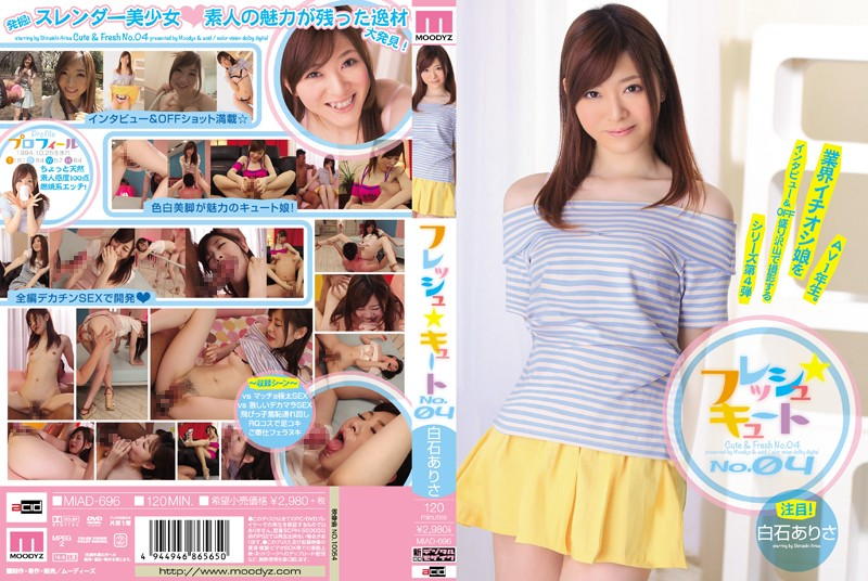 miad696pl MIAD 696 Arisa Shiraishi   Fresh and Cute No.04
