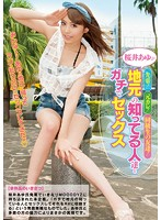 MIAD-721 - Seniors!Ex-boyfriend!Friends Of Classmates!Sex Sakurai Ayu In Gachi And People Sakurai Ayu Know The Local