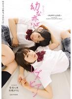 MIAD-726 - ● Love Lesbian Aisu Kokoa Irodori-jo Yurina A