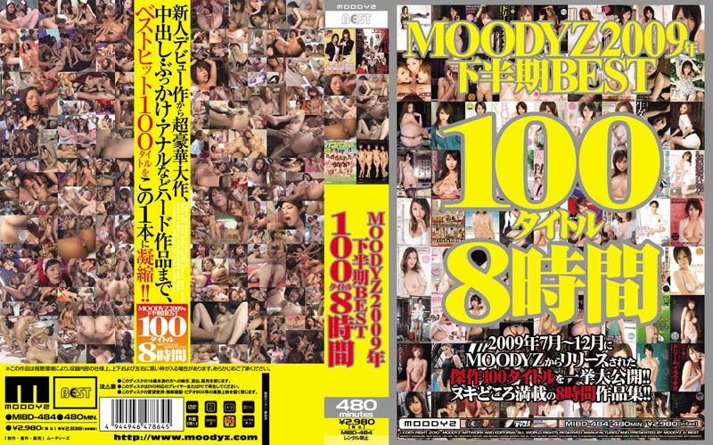 [MIBD 484] KYOKO, , , , , , , , ,   MOODYZ2009BEST1008