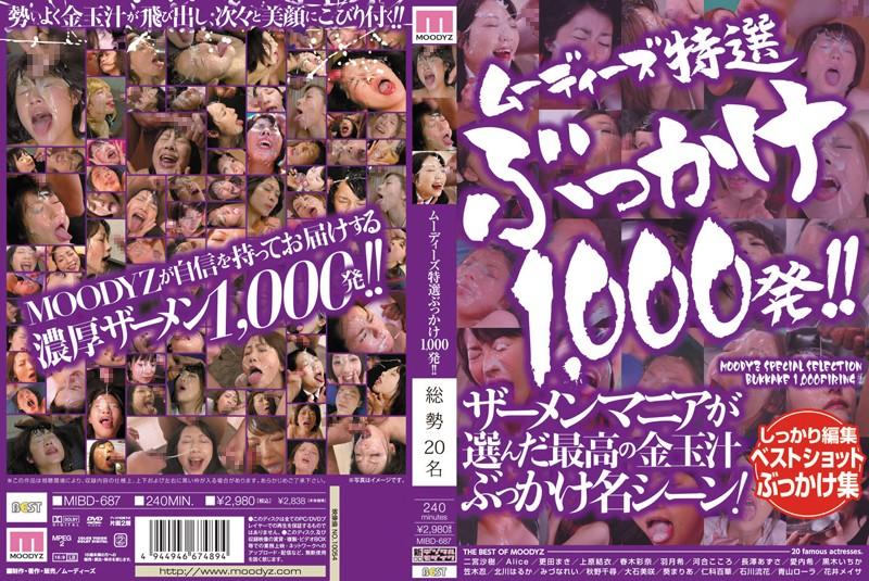 [MIBD-687] ムーディーズ特選ぶっかけ1000発!!