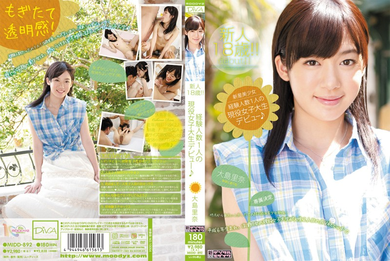 midd892pl MIDD 892 Marina Ohshima   Beautiful Fresh Face   18 Year Old Newcomer!! Debut By a University Student Who's Only Done It With 1 Guy Before