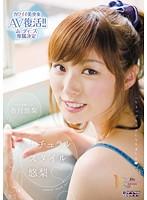 Image MIDD-900 ◆ pear pear Katsuki Yuu Yuu Natural Style