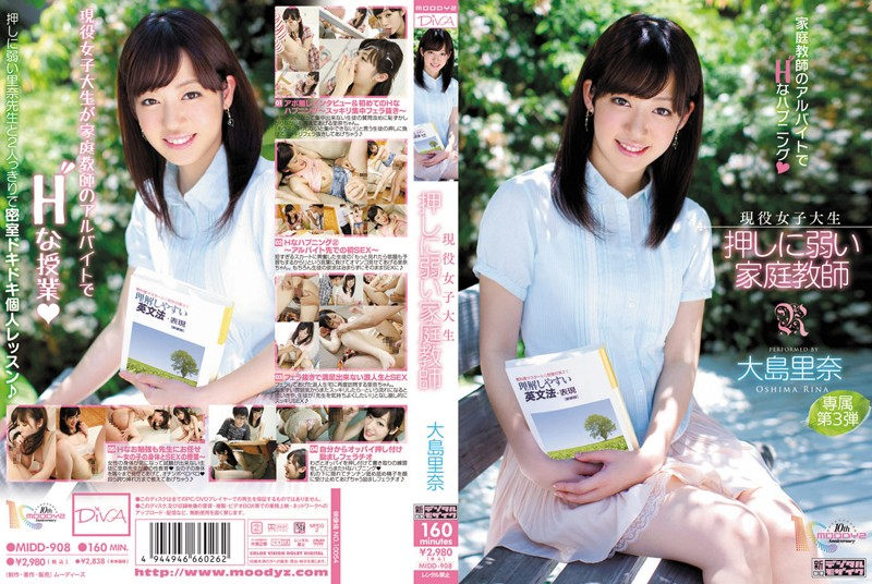 MIDD-908 - Rina Oshima Tutor Weak To Push The Working College Student