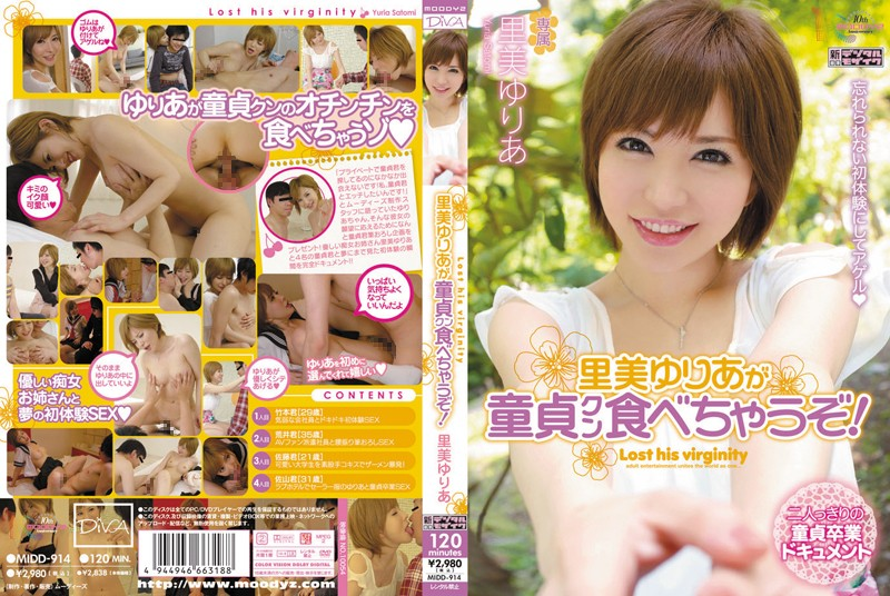 midd914pl MIDD 914 Yuria Satomi   Yuria Satomi is Going to Feast Upon a Virgin!