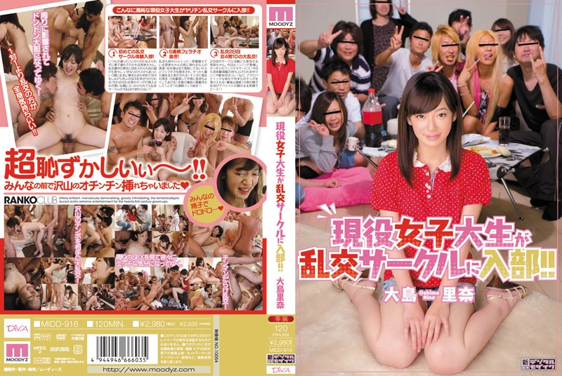 midd916pl MIDD 916 Marina Ohshima   Real University Student Who Joined An Orgy Circle!