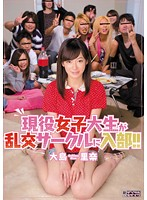 Image MIDD-916 College Student To Join The Club Incumbent Circle Orgy! ! Rina Oshima