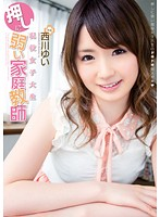 MIDE-015 - Tutor Weak To Active College Student Press