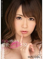 MIDE-025 - Dense Berokisu Dzukushi Nishikawa Yui You Feel Each Other In The Lips And Tongue