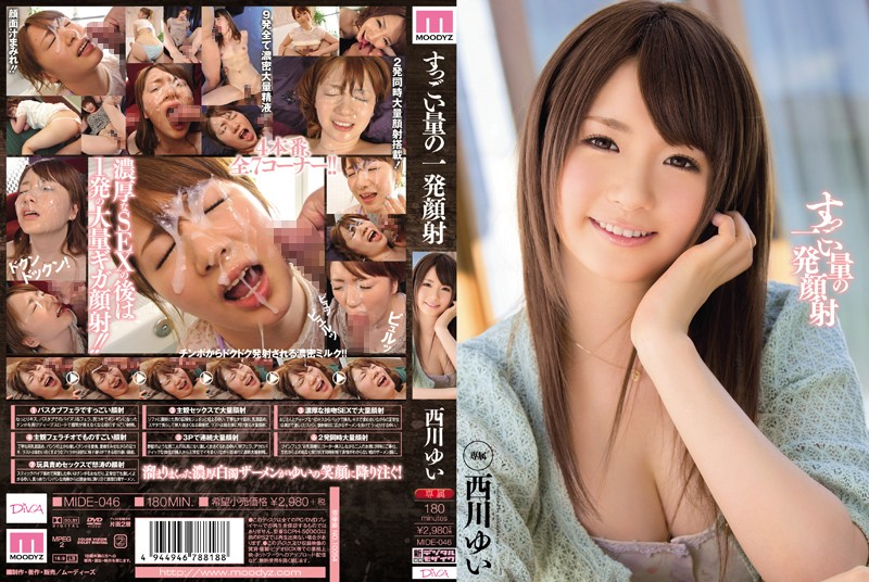 mide046pl MIDE 046 Yui Nishikawa   Extremely Substantial Facial Shot