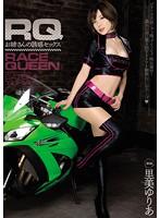 Watch Yuria Satomi Sex Temptation Of RQ Sister