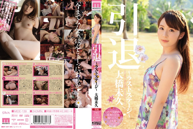 MIDE-139 Retired - Last Stage ~ Ohashi Mihisa