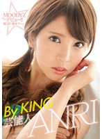 [MIDE-406] Entertainer ANRI By KING