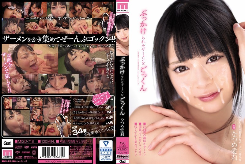 MIGD-718 Cum Natsume Airi The Topped Was Semen  4P
