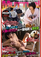 """Image MIMU-018 Peeping Tom Secretly Brought Back The Erotic Book That I Threw Away, Masturbation Of A Married Woman """"whole Story""""!It Has Been Determined Intently Ji ○ Port Of My In Your Co ○ Ma Of Wet And Wet And Put A Voice To Uncomfortable After Masturbation Is Over!"""