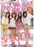 MIRD-124 Tomoda Ayaka, Kohaku Uta, Satou Haruki, Ootsuki Hibiki - Moodyz Fan Appreciation Day: Home Invasion Giant Orgy 4 Hour Special